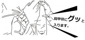大阪もん肩甲骨はがし整体のイラスト