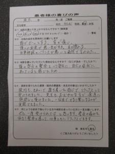 自律神経頭痛茨木市