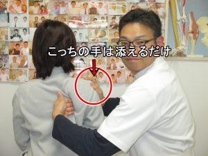 右肩甲骨はがしで右手は添えるだけ
