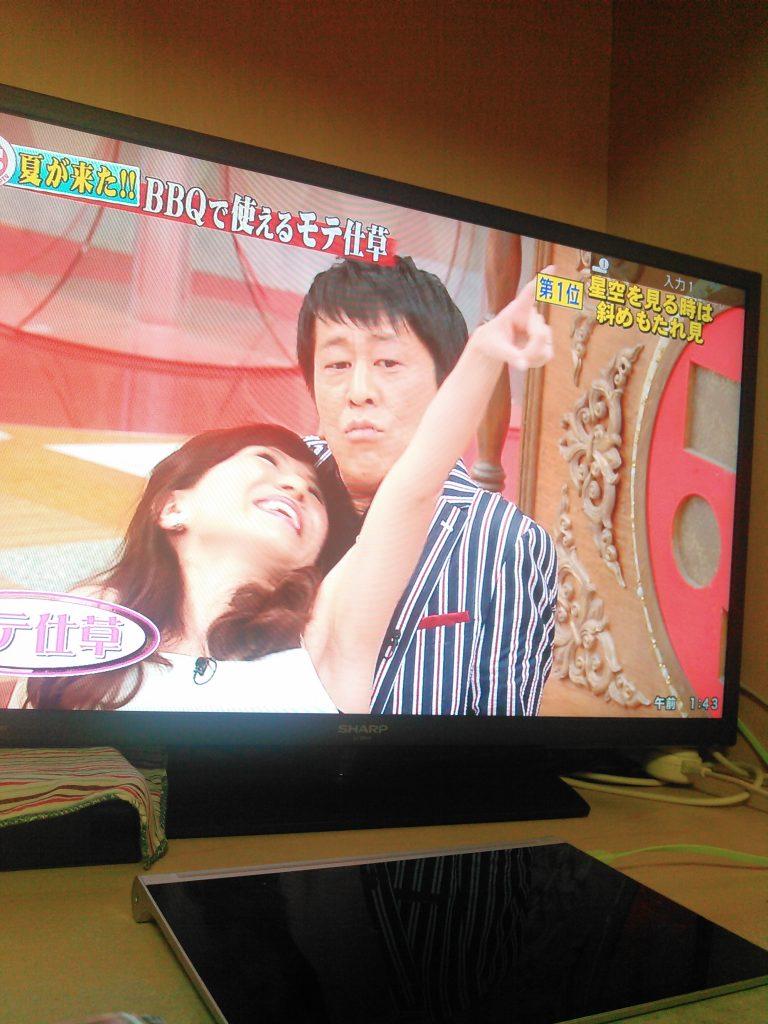 重田先生の名演技で男の征服欲庇護欲を刺激する
