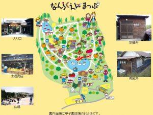 南楽園MAP