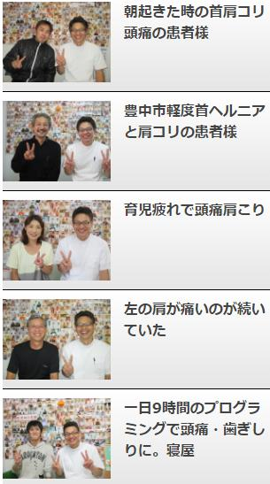 不定愁訴http://kuriokaseitai.com/type_21