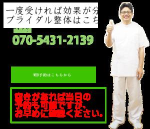 http://xn--pss29zxxn1u2ajyayjh9w.jp/contactform