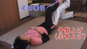 坐骨を上げなら、脚をけん引していきます。足が上げにくい時や、膝倒しで倒した方が痛い時などに効果的です。坐骨神経自体も痛くない程度にけん引されるので、シビレを抜くことができます。画像では足の親指を坐骨に当てています。拇趾でグイグイッと押さえていって骨盤を緩め、脚を牽引するときは拇趾で固定します。術者の身体のバランスが悪いと効果が出ないので、患者さんと呼吸を合わせて行います。