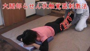 座骨神経痛の人が足がむくんでしまうことがあります。筋力が弱まり皮膚の下にリンパ液が停滞してしまった時は運動が必要ですが、それも痛いくてできない人に表層の薄い膜にラセンを描くように指の腹でなでていきます。ふくらはぎから太ももまで軽く刺激するのがポイントです。圧が強いと坐骨神経痛の人は筋肉が防御反応を起こしてしまいリンパ管も血管と同時に圧迫してしまうからです。優しく刺激することが大事です。