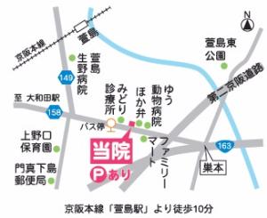 地図http://大阪門真整骨院.jp/content_2
