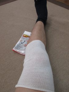 膝サポーター③特殊セラミック折り込み素材