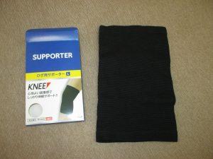 膝サポーター心地よい装着感でしっかり伸縮サポート