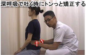 腰椎辷り症矯正