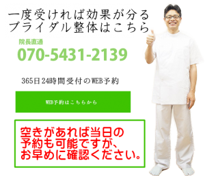 https://xn--pss29zxxn1u2ajyayjh9w.jp/contactform