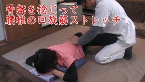 膝を浮かせることで骨盤が捻じられて腰から捻るときの回旋筋などが自然にストレッチされます。ストレッチされた状態でさらに揉み解していくことで腰回りの動きが改善されていきます。肋骨の硬い人は上の方までほぐします。