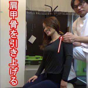 肩甲骨を引き上げる