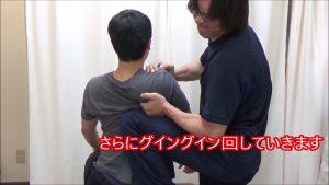 肩甲骨をグイングイン回して顔面紅潮