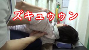 神奈川県厚木市肩甲骨はがし