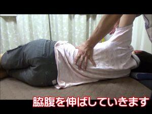 体側から肩甲骨はがし脇腹を伸ばして腹筋を緩める