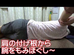 体側で脇の下から肩甲骨の外側を背骨に寄せる肩甲骨はがし
