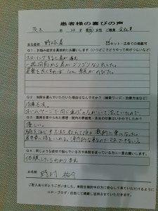 茨木市野球肩でスローイングで肩が痛い