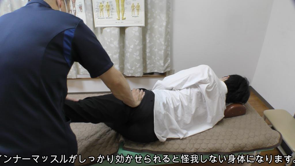 インナーマッスルがしっかり効かせられると怪我しない身体になります