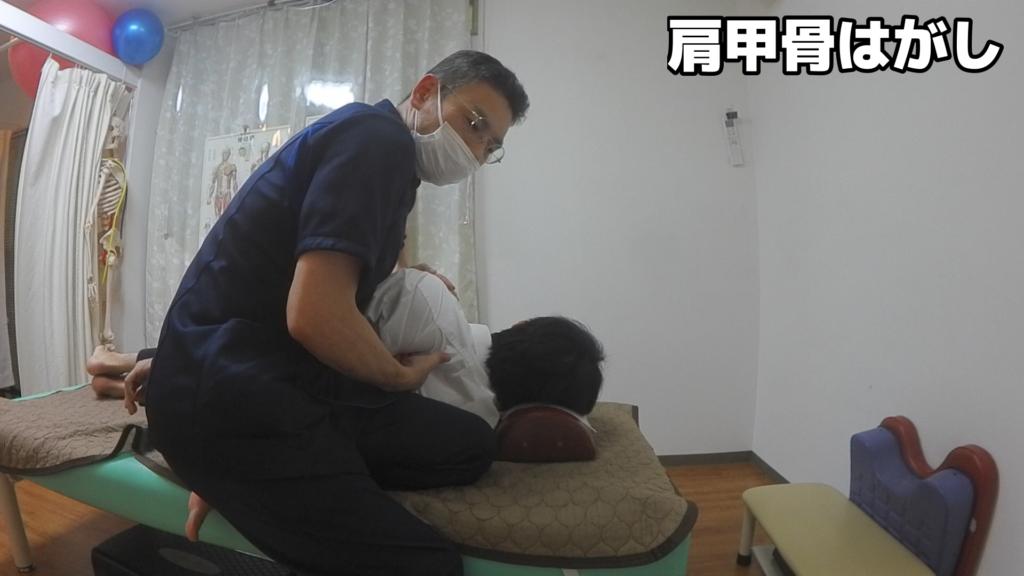 側臥位で肩甲骨はがし