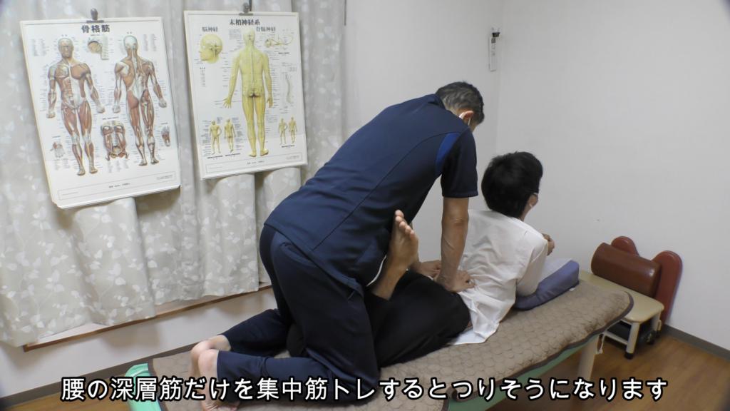腰の深層筋だけを集中筋トレするとつりそうになります