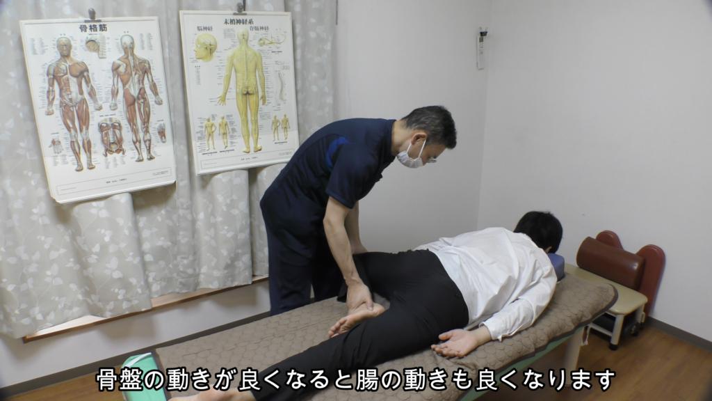 骨盤の動きが良くなると腸の動きも良くなります