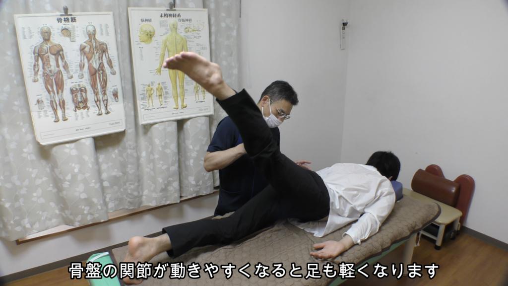骨盤の関節が動きやすくなると足も軽くなります